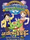 "Beautiful Earth☆Our Planet, Cartoon Explaining ""CCS"""