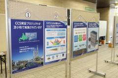 IMG_1602_パネル斜め写真
