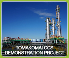 TOMAKOMAI PROJECT