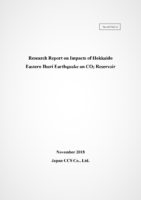 Research Report on Impacts of Hokkaido Eastern Iburi Earthquake on CO2 Reservoir